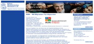 Screen Website www.ethno-medizinisches-zentrum.de